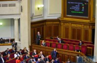 Украина выполнила все условия для безвизового режима с ЕС, закон о спецконфискации никак не повлияет, - дипломат