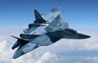 Российский истребитель пятого поколения впервые взлетел с оружием