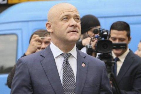 """Труханова затримали в аеропорту """"Бориспіль"""""""