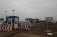 На границе с Крымом образовались огромные очереди