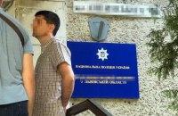 Во Львове подполковник полиции вымогал у местного жителя $600 за удаление сведений о судимости