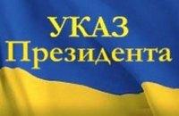 Зеленський доповнив положення про службу в ЗСУ пунктом про військові адміністрації