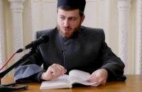 """У Криму оштрафували імама сімферопольської мечеті """"за місіонерську діяльність"""""""
