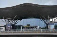 """Поліція перевірила аеропорт """"Бориспіль"""" після повідомлення про замінування, бомби не знайшли"""