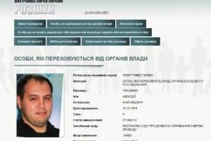 Суд дав дозвіл на обшук квартири Гриценка