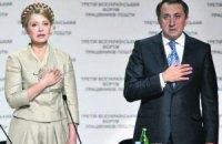 Данилишин давненько не виделся с Тимошенко
