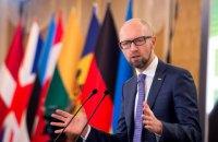 Яценюк підтримав можливість призупинення української делегації в ПАРЄ