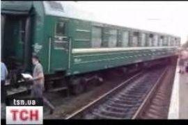 Поезд Москва-Ужгород сошел с рельсов