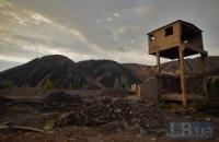 Репортаж из отравленного города - 2