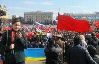 У кількох містах проходять проросійські мітинги