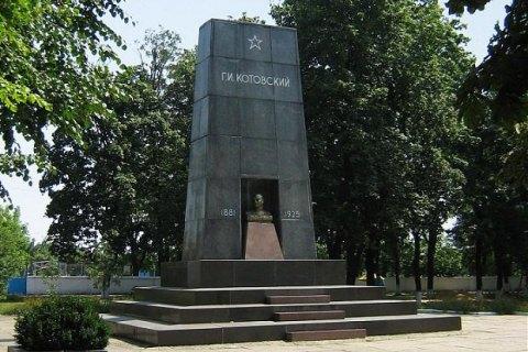 В Одеській області вирішили поховати прах Котовського в рамках декомунізації