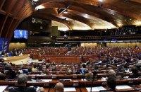 ПАРЄ не розглянула питання про повернення Росії права голосу