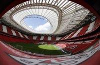 Перший пішов: іспанське Більбао позбавили права проведення матчів Євро-2020