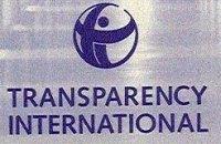 Transparency International: плохо, что украинская власть находится в одних руках