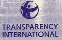 Уряд України визнали одним із найгірших за показником відкритості