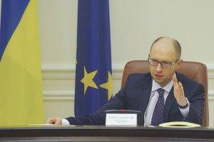 Яценюк: Влада проти скасування мовного закону