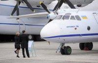 Луганская администрация открывает единственный уцелевший аэропорт Донбасса