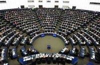 Європарламент вніс у порядок питання боротьби з російською пропагандою