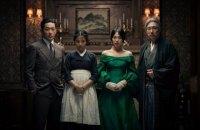 """""""Служниця"""": корейська драма в англійських інтер'єрах"""