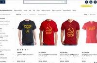Walmart убрал из продажи футболки с символикой СССР после жалоб Литвы, Латвии и Эстонии