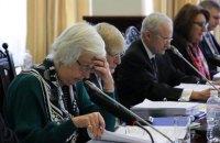 Шесть кандидатов исключили из конкурса в Антикоррупционный суд, двое отказались сами