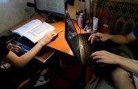 Депутаты прописали дистанционную работу в Кодексе законов о труде