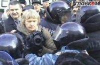 """Бойцы """"Беркута"""" снова применили силу к журналистам"""