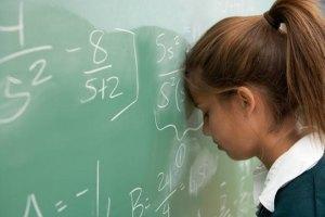 В учебниках по математике для 1-х и 2-х классов найдены многочисленные ошибки