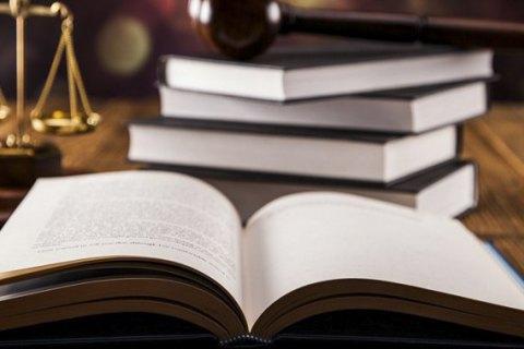 Апелляционный суд вернул адвокатам Януковича все жалобы по делу о госизмене