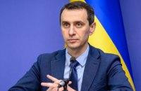 Першої хвилі пандемії COVID-19 в Україні не було, - МОЗ