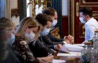 """Украина вошла в """"зеленую"""" карантинную зону по критериям ЕС, - совещание у президента"""
