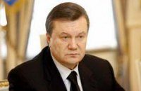 Янукович перепутал Ирландию с Италией
