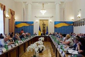 Кабмін тисне на Конституційну асамблею заради допомоги ЄС