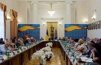 Конституційна асамблея збирається на друге засідання