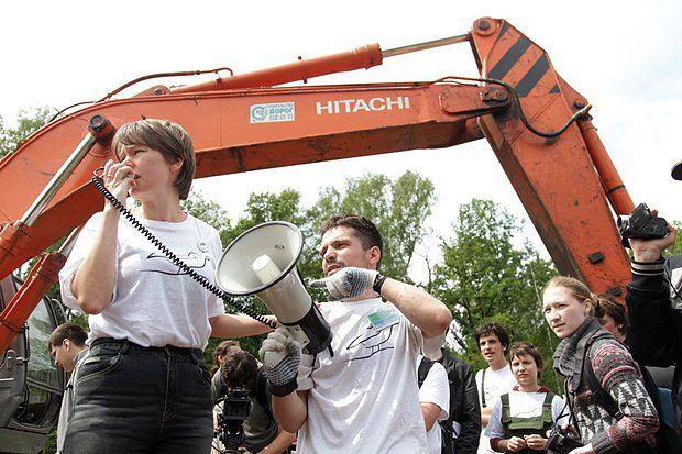 Акция протеста экозащитников