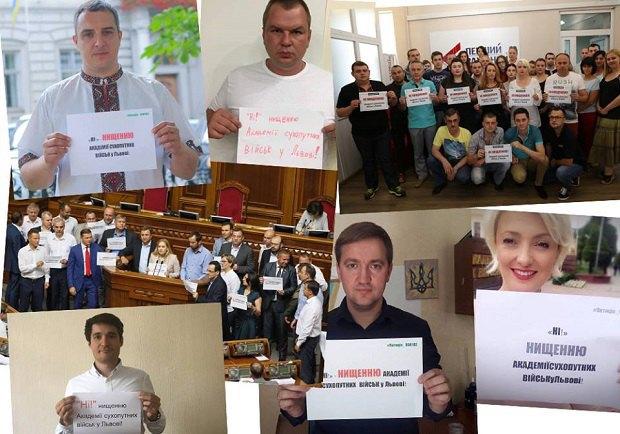 Тисячі людей об'єдналися під гаслом «Ні! – нищенню Академії сухопутних військ у Львові», взявши участь у всеукраїнському флешмобі у соцмережах