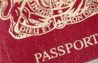 """Суд в Британии отказал в требовании ввести """"бесполые"""" паспорта"""