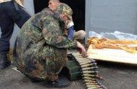 Литва передала Україні близько 1 млн патронів радянського виробництва