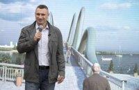 """На Оболонській набережній в Києві з'явиться пішохідний міст, який з'єднає її з островом """"Оболонський"""", - Кличко"""