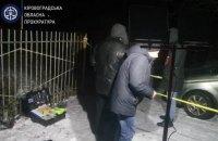 В Кіровоградській області гранатою вбили директора кар'єру, підозрюваний - його підлеглий