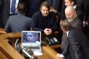 На ноутбуке Мартынюка - заставка с фото Тимошенко