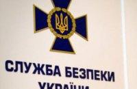 СБУ затримала офіцерів Чернігівського прикордонного загону за хабарництво