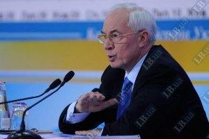 Азаров обіцяє не підвищувати тарифи на газ