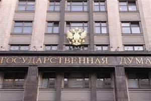 Держдума розгляне законопроект про приєднання територій до РФ 21 березня
