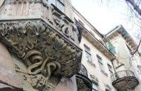 """Киев нашел инвестора для реставрации """"Дома со змеями и каштанами"""""""