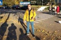 Дмитра Гнапа облили фекаліями в Полтавській області