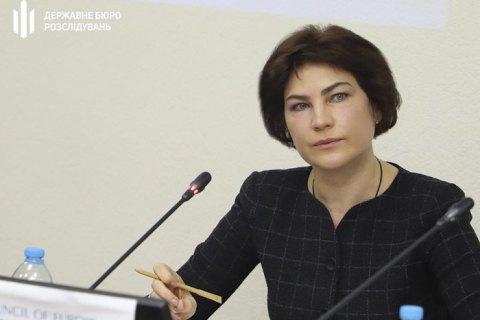 Венедиктова утвердила Стратегию развития прокуратуры на 2021-2023 годы и представит ее в Раде