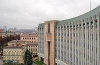 Власти Днепропетровска не позволили установить памятник воинам УГА