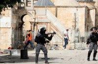 В Єрусалимі трапилися зіткнення палестинських протестувальників і поліції