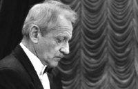 """Сибирский пианист умер, исполняя джазовую фантазию """"Это все Россия"""""""